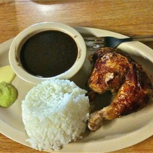 Mami Nora&#039;s 1/4 Chicken Dark w/ Rice and Beans